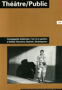 theatrepublic-168