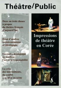 Impressions de théâtre en Corée/ Théâtre/Public n°175