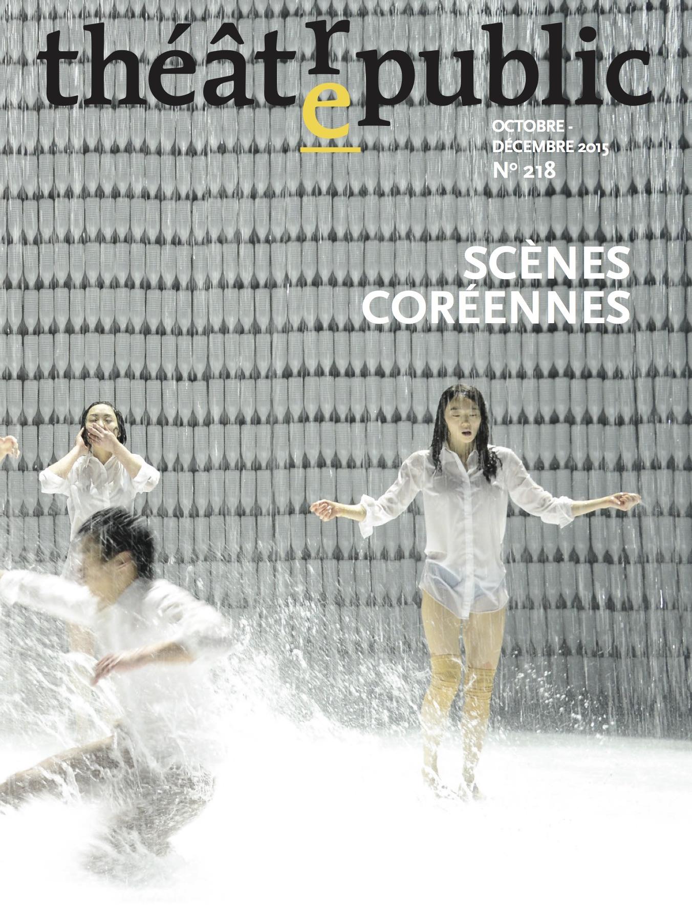 Scènes coréennes